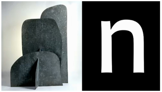 Noguchi and FF Balance: sculptural qualities